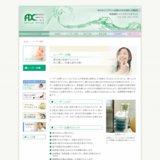 有坂歯科・インプラントオフィス:レーザー治療