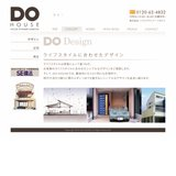 DO HOUSE:デザイン