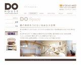 DO HOUSE:空間