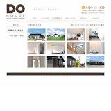 DO HOUSE:施工例