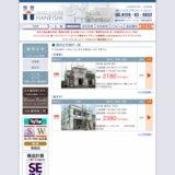 ハウスプランナーハネイシ:建売住宅