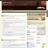 ABCP-weblog:トップ