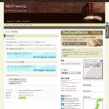 ABCP-weblog:WordPress