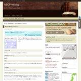 ABCP-weblog:WordPressプラグイン