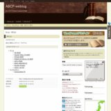 ABCP-weblog:ポケコン