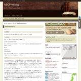 ABCP-weblog:MINE SWEEPER FX