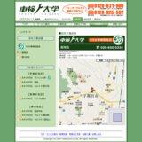 車検大学:店舗地図